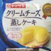 ヤマザキ クリームチーズ蒸しケーキ オーストラリア産クリームチーズ使用