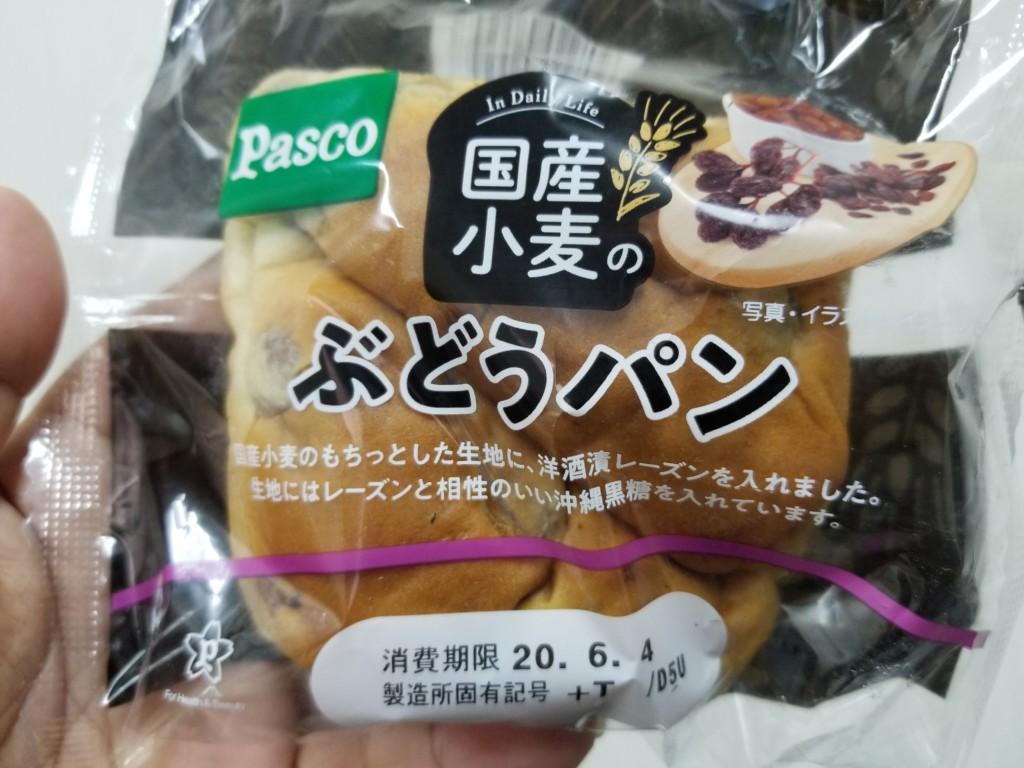 Pasco 国産小麦のぶどうパン