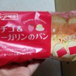 ヤマザキイチゴ&マーガリンのパン