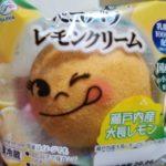 ヤマザキ  ペコパフ レモンクリーム