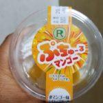 ロピアぷちゅ~るマンゴー