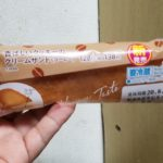 ファミリーマート 香ばしいクッキーのクリームサンド(コーヒー)