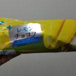 第一パンレモンチョコラ