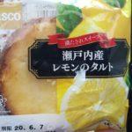 Pasco瀬戸内産レモンのタルト