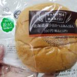 ファミリーマート北海道産小豆のつぶあんぱん