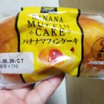 フジパン バナナマフィンケーキ