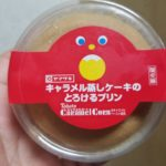ヤマザキ キャラメル蒸しケーキのとろけるプリン