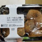 ローソン とろ~りわらび餅(京風きなこ・沖縄県産黒糖入り黒蜜使用)