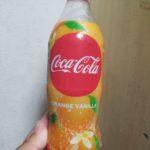 コカコーラ オレンジバニラ