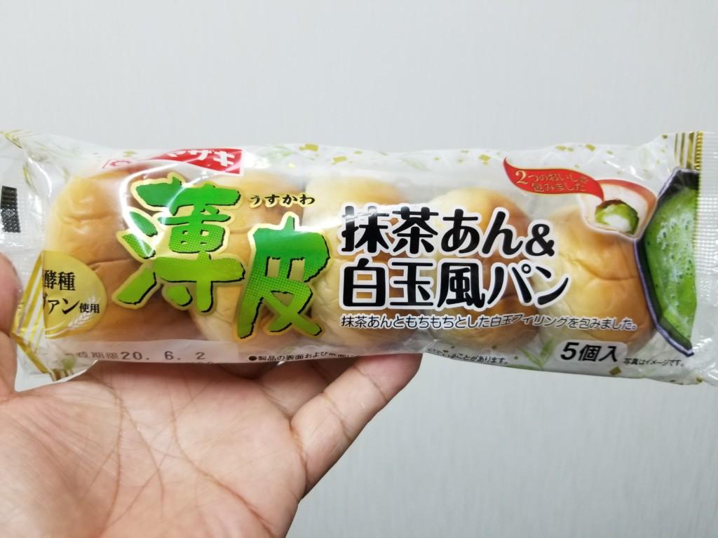 ヤマザキ 薄皮 抹茶あん&白玉風パン