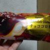ヤマザキ チョココロネ