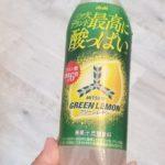 アサヒ 三ツ矢 グリーンレモン