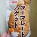ヤマザキ マーマレードバケット