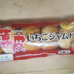 ヤマザキ薄皮いちごジャムパン