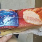 第一パン 冷やしてもおいしい苺レアチーズサンド