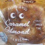 第一パン キャラメルアーモンドデニッシュ