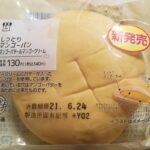 ローソン しっとりマンゴーパン マンゴーバター&マンゴークリーム