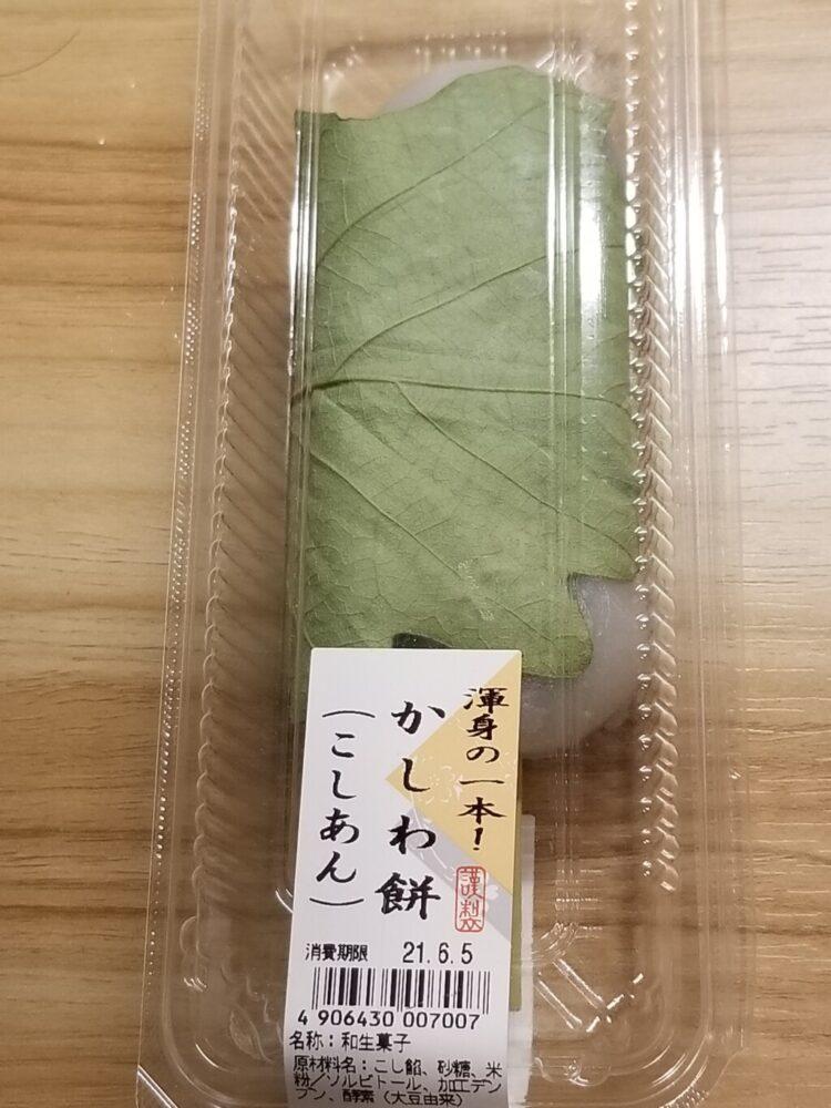 ローソンストア100 渾身の一本!かしわ餅(こしあん)