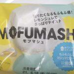 ローソン モフマシュ -もふもふしたマシュマロケーキ-
