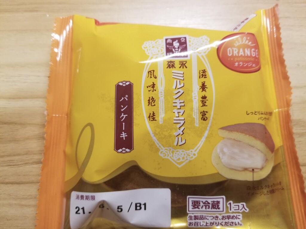 オランジェ 森永ミルクキャラメルのパンケーキ