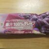 セブンプレミアムフルーツアイスバー 果汁100%グレープ