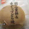 セブンイレブン 羽二重餅&ホイップどら焼