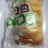 ヤマザキ 2色メロネ カスタードホイップ&ミルクホイップ