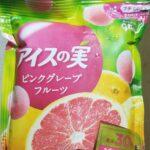 江崎グリコ アイスの実 ピンクグレープフルーツ