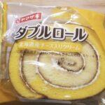 ダブルロール 北海道産チーズ入りクリーム