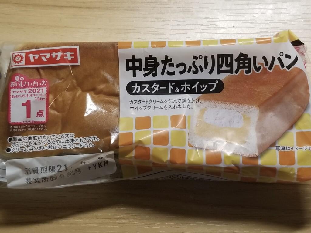 ヤマザキ 中身たっぷり四角いパン(カスタード&ホイップ)