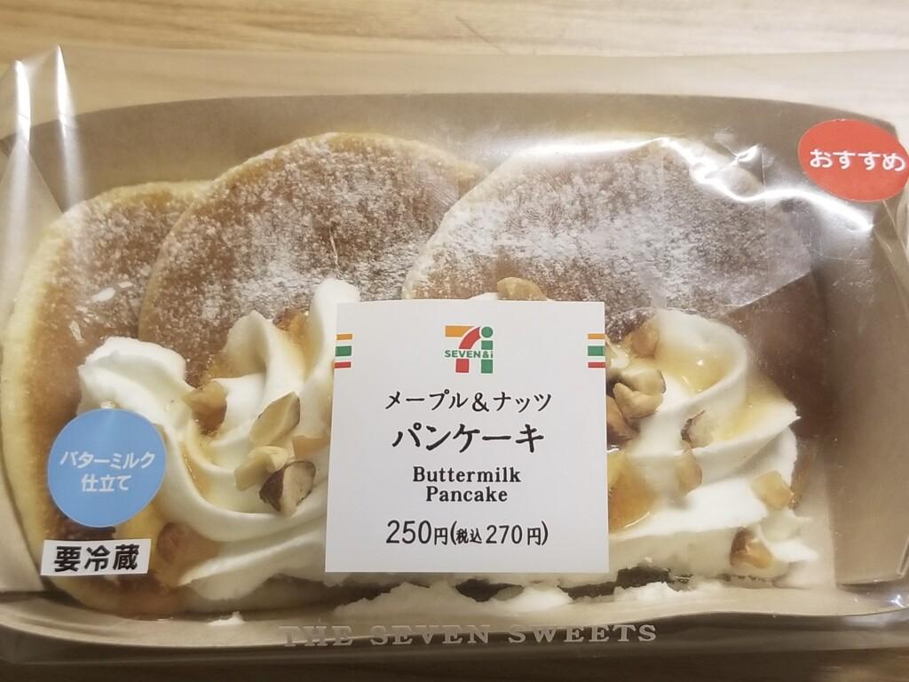 セブン メープル&ナッツ パンケーキ