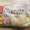 デイリーヤマザキ ベストセレクションミルクサンホルン(つぶあん&ホイップ)