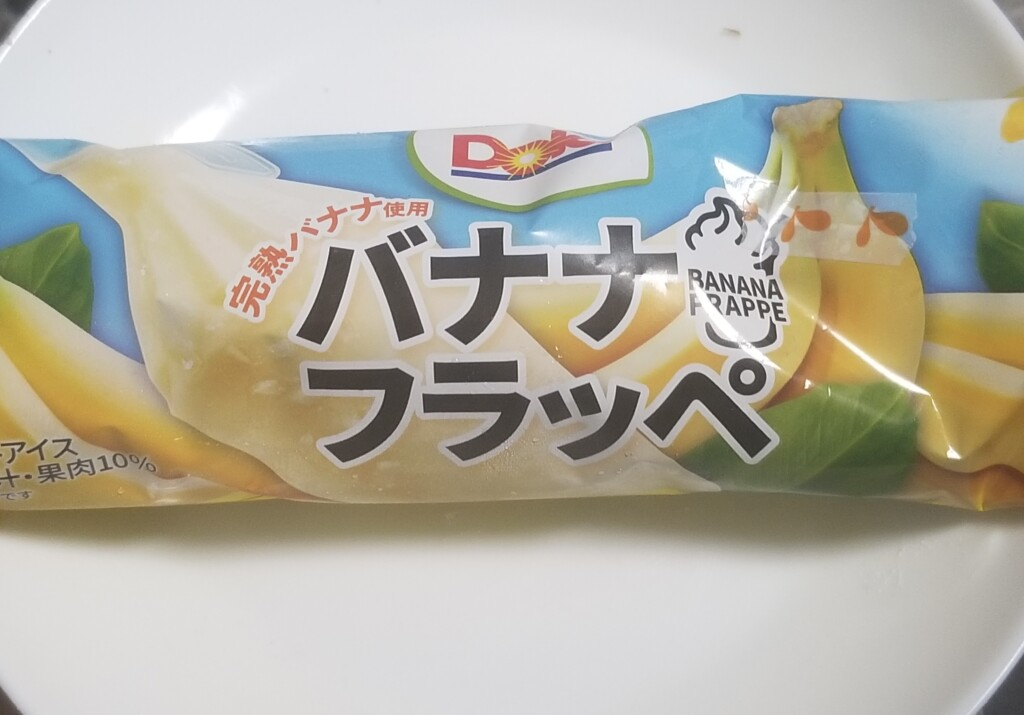 ドールバナナフラッペ