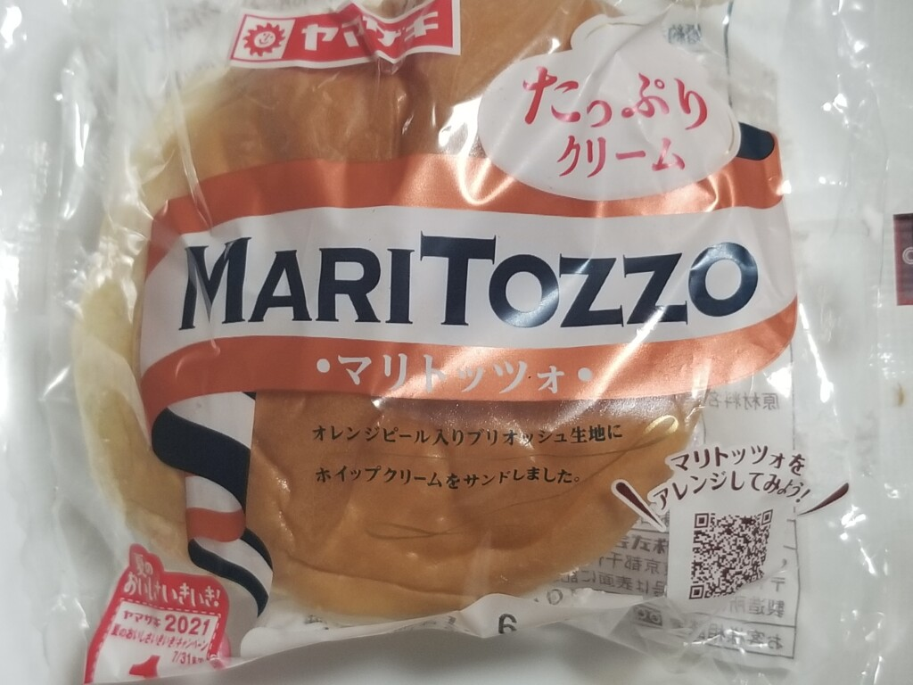 ヤマザキ マリトッツォ