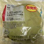 ローソン しっとりメロンパン(草津メロンのクリーム使用)