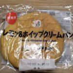 セブンプレミアムレモン&ホイップクリームパン