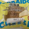 アンデイコ 北海道チーズシュークリーム