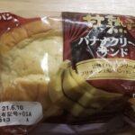 第一パン 甘熟王 バナナクリームサンド