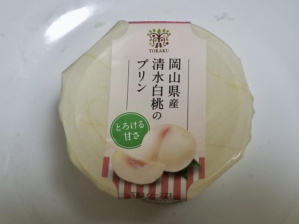 トーラクカップマルシェ 岡山県産清水白桃のプリン