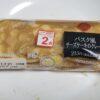 デイリーヤマザキ ベストセレクション バスク風チーズケーキのクレープ