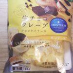 モンテール 小さな洋菓子店 生チョコクレープ ショコラバナーヌ