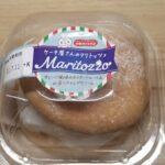 ドンレミー ケーキ屋さんのマリトッツォ