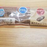 ファミリーマート 焼きチョコブラウニー