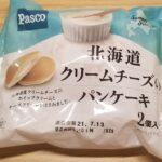 Pasco北海道クリームチーズのパンケーキ
