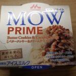 森永 MOW PRIMEバタークッキー&クリームチーズ