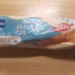 Pascoミルクひきたつ塩パン