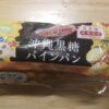 Pasco 沖縄黒糖パインパン