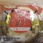 フジパン クッキー鹿の子 小倉マーガリン
