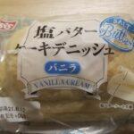 オイシス 塩バターケーキデニッシュ バニラ