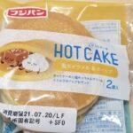 フジパン ホットケーキ 塩キャラメル